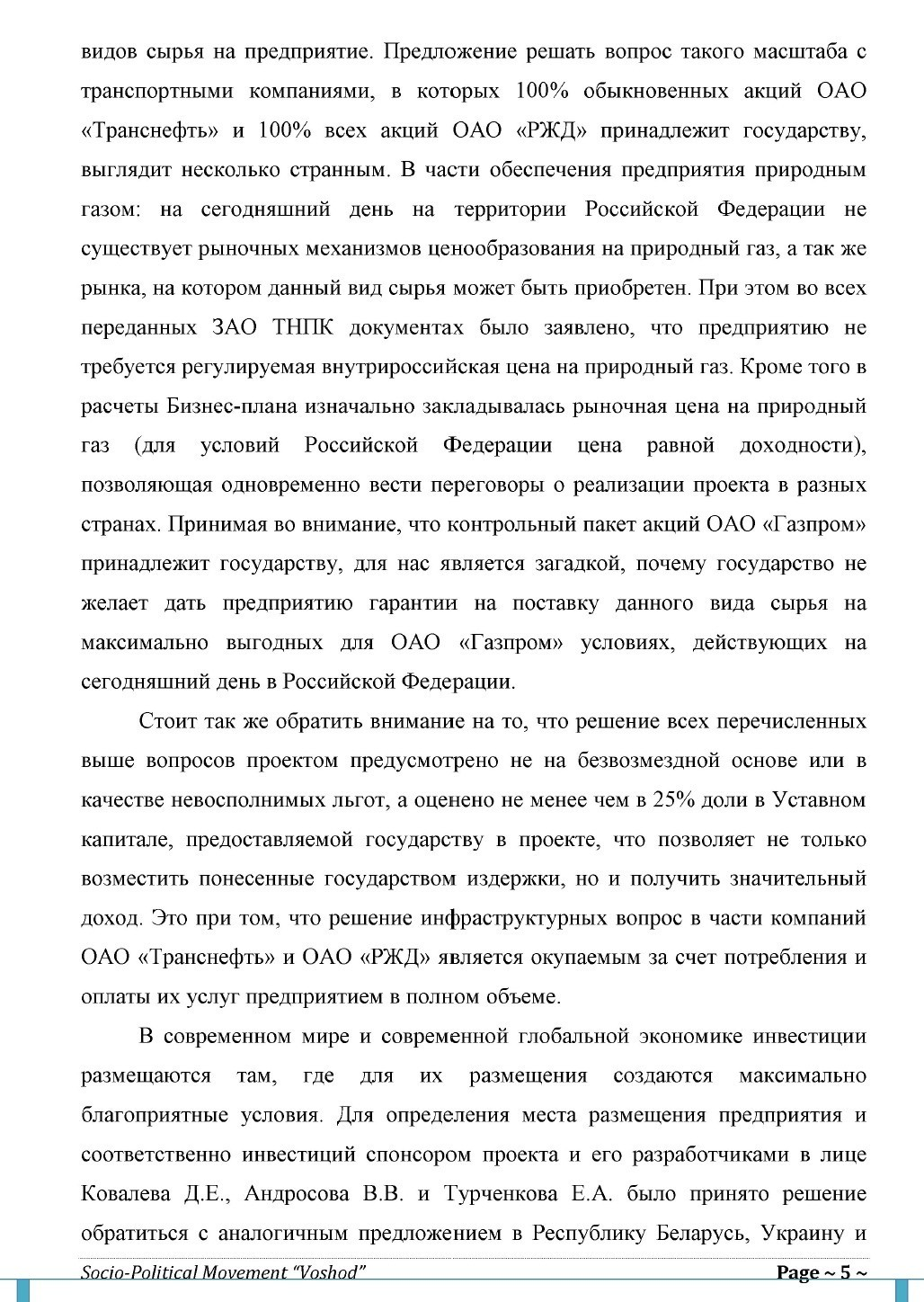Letter to President of Russia N37-5