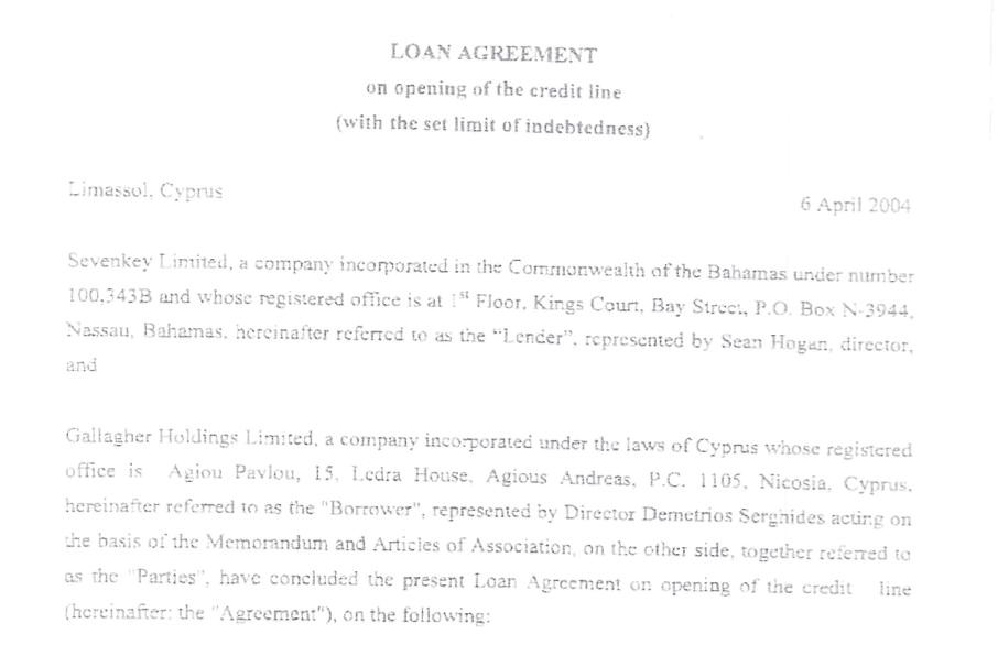 Кредитное соглашение