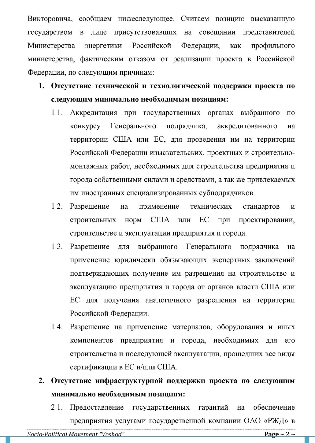 Letter to President of Russia N37-2
